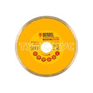 Диск алмазный отрезной сплошной (125х22.2 мм) DENZEL 73120