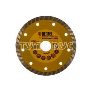 Диск алмазный отрезной Turbo (125х22.2 мм) DENZEL 73108