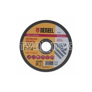 Круг отрезной по металлу (125х1.2х22.2 мм) DENZEL 73762