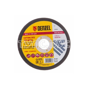 Круг отрезной по металлу (115х1х22.2 мм) Denzel 73752