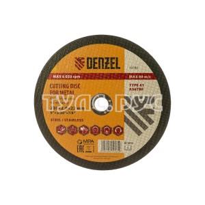 Круг отрезной по металлу (230х2х22.2 мм) DENZEL 73792
