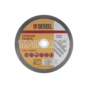 Круг отрезной по металлу (150х2.5х22.2 мм) DENZEL 73775