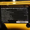 Культиватор бензиновый 85С