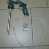 Распылительный пистолет Metabo UBS 1000 601571000