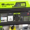 Генератор бензиновый БС-1200, 1 кВт, 230 В, 4-х такт., 5,5 л, ручной стартер Сибртех 94541