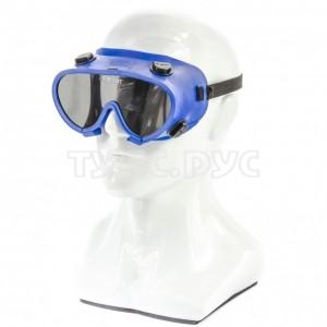 Защитные очки газосварщика закрытого типа СИБРТЕХ 89149