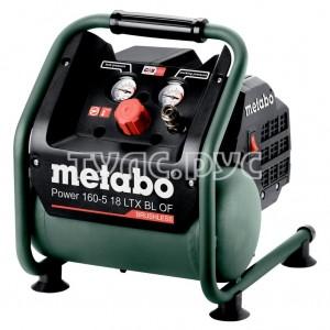 Компрессор акк. без АКК и ЗУ Metabo Power 160-5 18 LTX BL OF 601521850