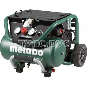 Безмасляный компрессор Metabo Power 400-20 W OF 601546000