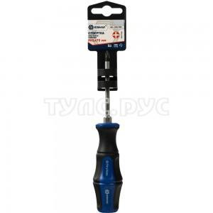 Отвертка ударная Ultra Grip SL 5.5 x 75 мм S2 КОБАЛЬТ 646-539