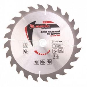 Диск пильный по дереву Professional (190x20 мм; 24Z; кольцо 16/20) MATRIX 73213