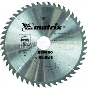 Диск пильный (190х30 мм; 48T) по дереву Matrix 73219