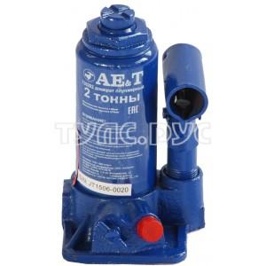 Бутылочный домкрат AE&T 2т T20202
