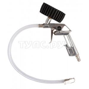 Пистолет пневматический для накачки колес 770-919