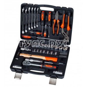 Профессиональный набор инструментов 56 предметов AV Steel AV-011056