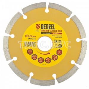 Диск алмазный отрезной сегментный (125х22.2 мм) DENZEL 73101
