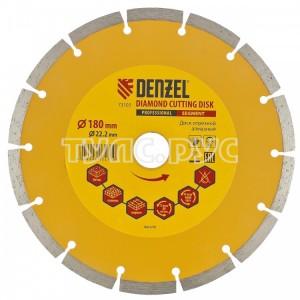 Диск алмазный отрезной сегментный (180х22.2 мм) DENZEL 73103