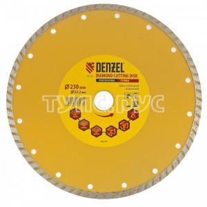 Диск алмазный отрезной Turbo (230х22.2 мм) DENZEL 73114