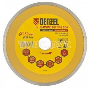 Диск алмазный отрезной сплошной (150х22.2 мм) Denzel 73126