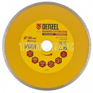 Диск алмазный отрезной сплошной (180х22.2 мм) Denzel 73130