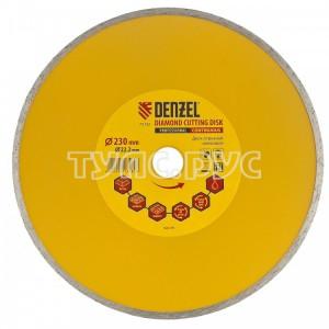 Диск алмазный отрезной сплошной (230х22.2 мм; мокрая резка) DENZEL 73132