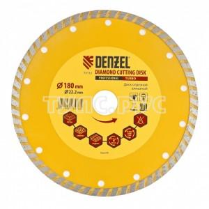 Диск алмазный отрезной Turbo (180х22.2 мм) DENZEL 73112