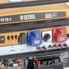 Бензиновый генератор Denzel PS 90 ED-3, 9,0кВт., 946944