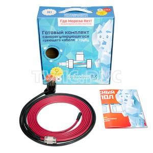 Комплект саморегулирующегося экранированного кабеля (10м) KVF15-10