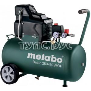 Масляный компрессор Metabo Basic 250-50 W 601534000