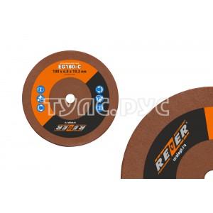 Диск заточной 100x4,5x10,2 mm для заточного станка EG180-C  03.013.00003