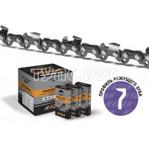 Цепи для профессионального применения Rezer SUPER VXL93PRO-52 03.025.00026