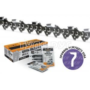 Цепи для профессионального применения Rezer Super BPS-8-1,5-64 03.015.00093