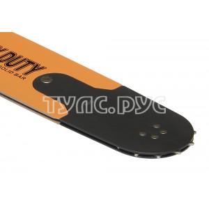Сменный наконечник для направляющей шины Rezer BN 5-8 03.020.00001