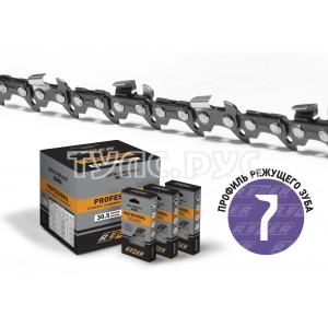 Цепи для профессионального применения Rezer VXL93PRO-52 03.025.00035