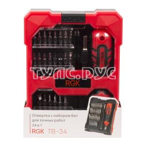 Отвертка RGK TB-34 (34 в 1) 4610011873799