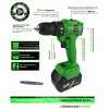 Аккумуляторная дрель бесщеточная Zitrek Greenpower 20 Pro 063-4060